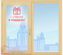 Дешевые деревянные окна