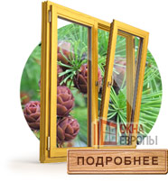 Окна из массива дерева