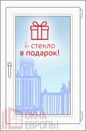 Купить ПВХ окна в Москве