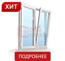 ПВХ окна